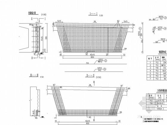 48m简支箱梁梁体设计图24张(双向预应力)