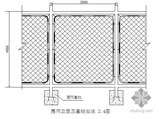 北京某大学篮排球场改造工程施工组织设计