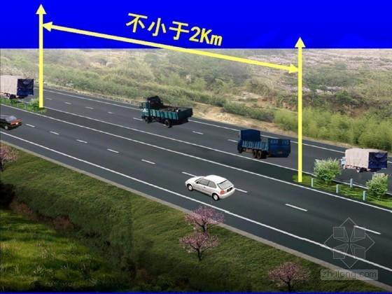 U型桥台锚杆加固资料下载-[河南]高速公路拼宽改扩建关键技术汇报(103页 路桥涵)