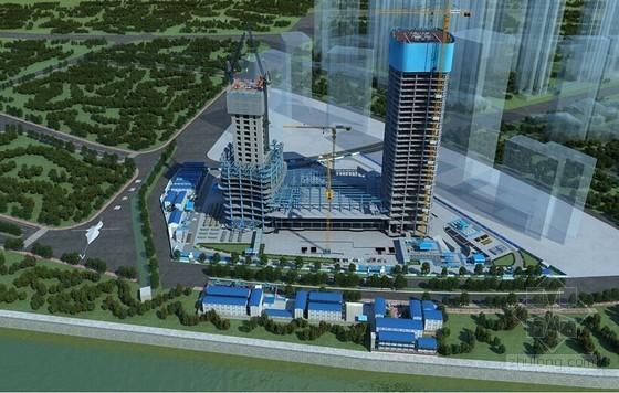 [广东]超高层钢混结构办公塔楼总承包工程施工管理汇报PPT(图文丰富)
