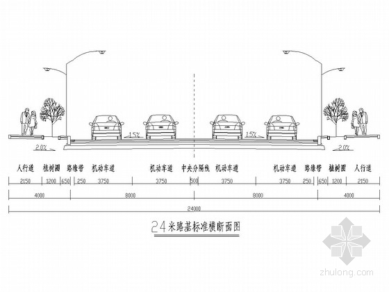 [重庆]双向四车道城市次干道道路工程施工图设计70张