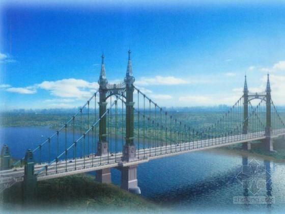 五跨双塔自锚式悬索桥主桥钢梁顶推施工方案(中交)