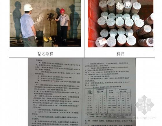 住宅楼总承包工程试验检验计划编制说明及实例(66页)