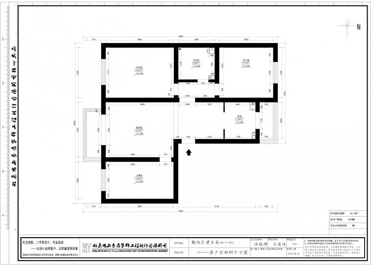 《轻美式·混搭》北京建东苑120平美式风格_4