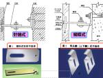 碧桂园石材工程技术讲义(200余页,附图丰富)
