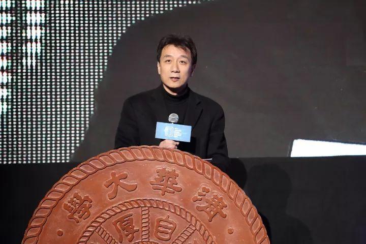 "THAD新闻|2017清华设计学术周""设计智慧""在清华大学举办_2"