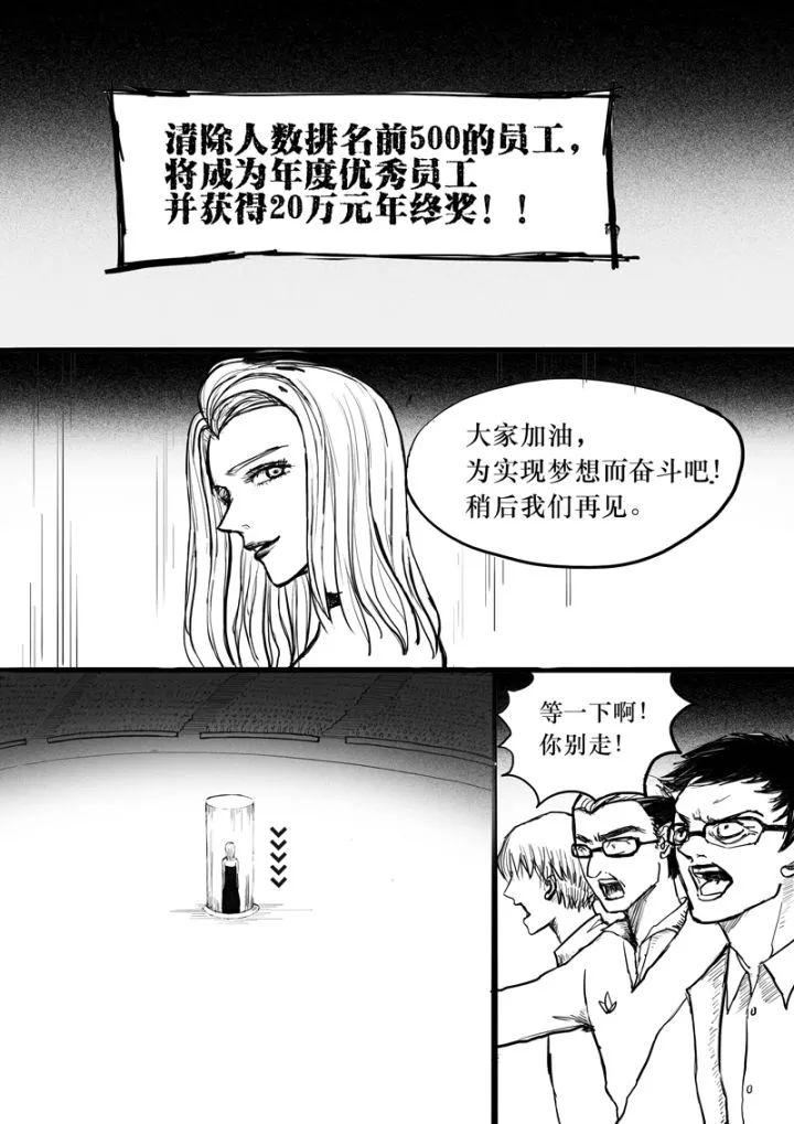 暗黑设计院の饥饿游戏_14