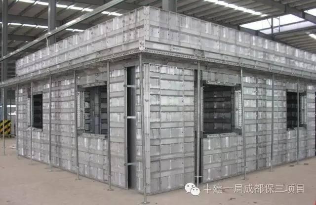 新工艺新技术也要学起来,铝模施工技术全过程讲解