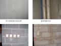 建筑工程样板房标准化做法总结