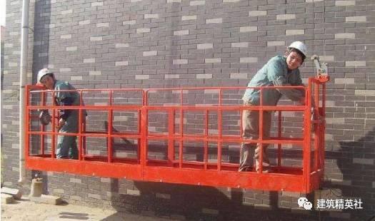 外装修吊篮安全施工方案