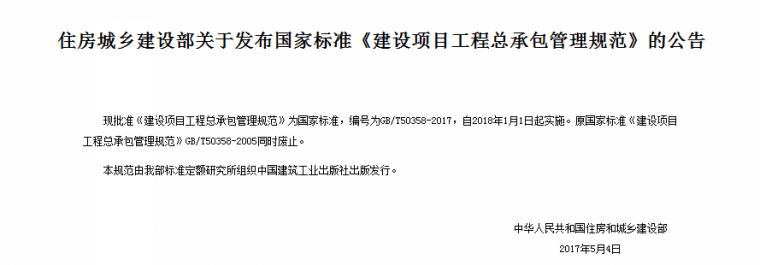 2018骞村缓绛�涓���浜���浜��归�╋�杩�29椤规�跨��浣�瑕�����_3