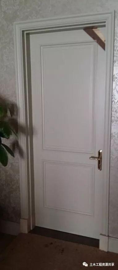 墙面工程施工工艺样板做法手册_8