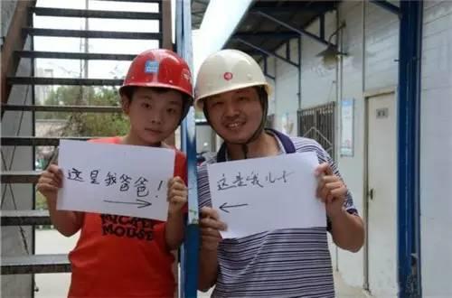 高考作文:我的父亲是施工员(看哭无数工程师)_2