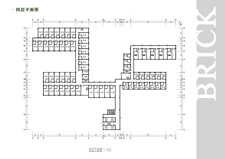 brick·break—用生命拼凑的碎片[酒店建筑设计_14