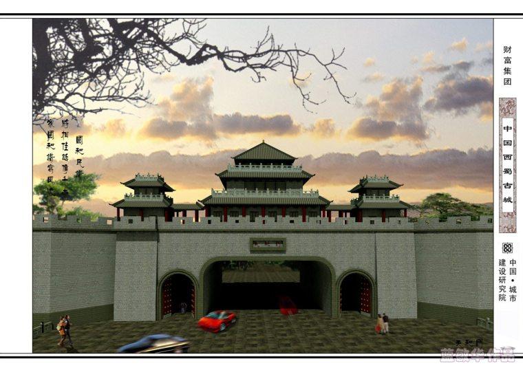 #我的年度作品秀#中国西蜀古城_21