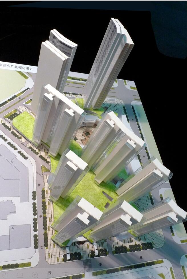 【广东】某地方西岸商业广场概念方案设计文本PDF(78页)_8