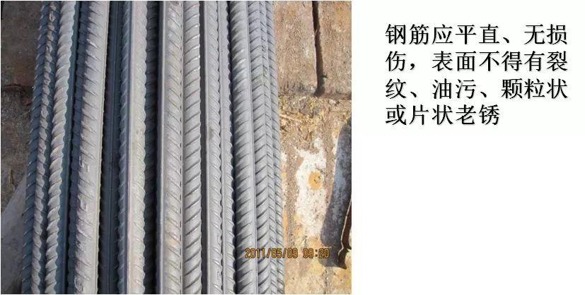 施工全过程!钢筋工程质量控制措施_4