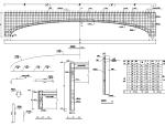 全套景观桥设计施工图
