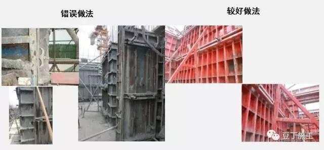 施工技术|主体结构施工时,这些做法稍微改变一下,施工质量就能_11