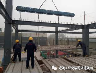 北京市首座钢结构装配式建筑施工管理实践_22