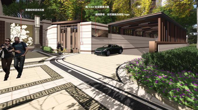 [江西]新中式东方盛唐帝景深宅庭院景观规划设计方案-地库出入口设计详图