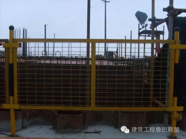 安全文明标准化工地的防护设施是如何做的?_9