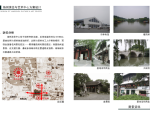 【江苏】扬州某演艺中心方案设计文本