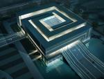 南阳博物馆建筑设计方案