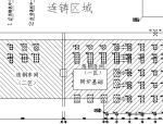 武钢二炼钢易地改造炼钢车间建筑工程主厂房承台基础