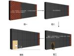 墙地砖铺贴专项施工方案