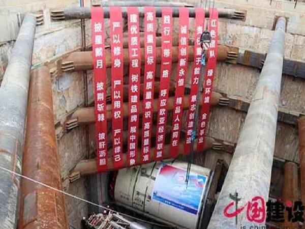中国在欧洲首个地铁工程盾构机顺利始发!