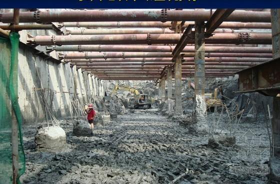 地铁车站深基坑开挖支护施工技术
