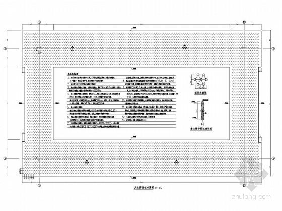 [陕西]单层轻型门式刚架结构车间厂房结构施工图