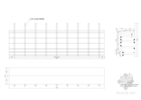 30米T型梁模板设计图(11张)