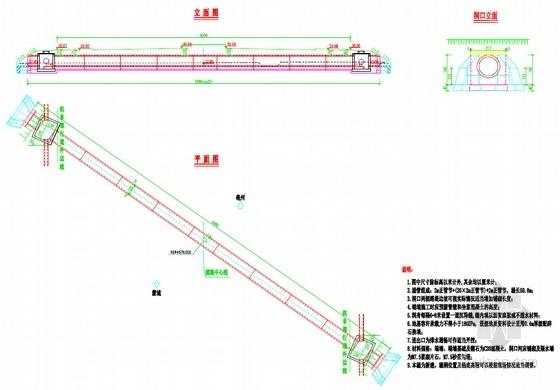 多孔径钢筋混凝土涵洞设计套图(26张 圆管涵 盖板涵)