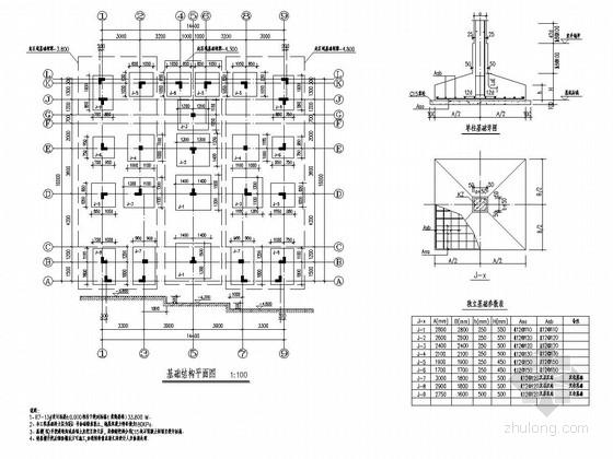 [江苏]三层异形柱框架结构A型低层住宅结构施工图
