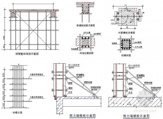 [江苏]多层酒店工程模板施工方案(木胶合板)