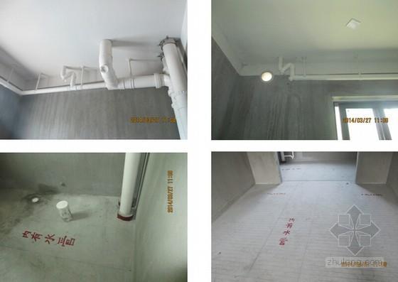 建筑工程样板房施工工艺作业指导总结(57页)