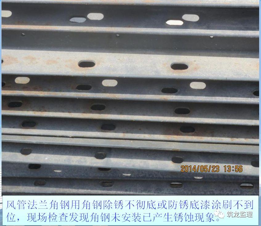 机电安装监理质量控制要点,从原材料进场到调试验收全过程!_79