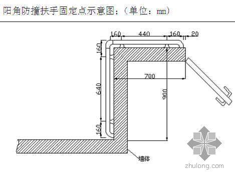 北京某医院综合楼栏杆、栏板、扶手安装施工方案(鲁班奖)