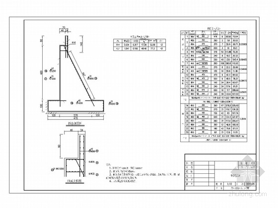 [分享]v手板墙设计图手板资料下载钢丝结构图纸葫芦图片