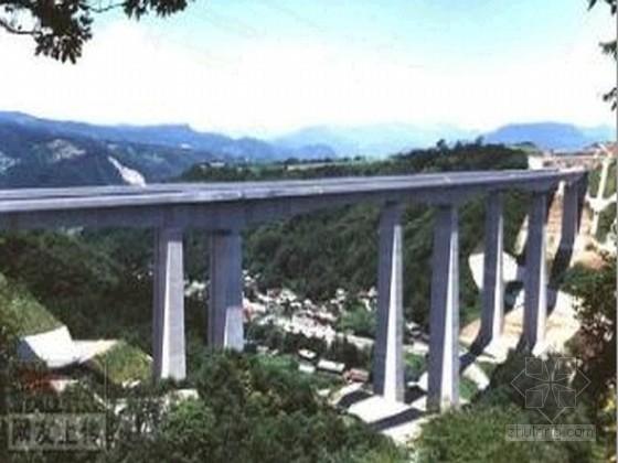 标高39-57m高墩翻模施工专项方案(无支架翻模 43页)