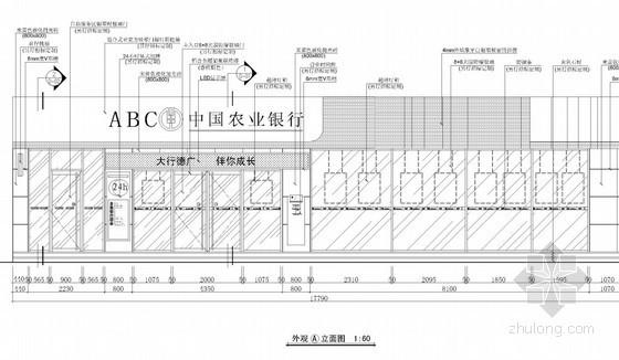 [广东]某营业大厅精装修工程量清单预算(4专业108张图)
