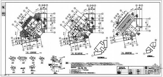 [四川]某6层框架住宅小区1号&2号楼结构图