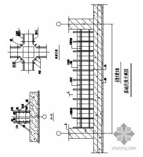 青岛某高层办公楼模板施工方案(大模板)