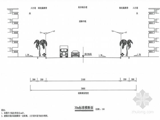 [浙江]城市次干路道路工程施工图设计(含排水 路灯)