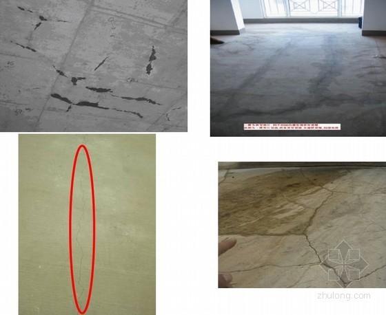建筑工程混凝土施工质量通病防治