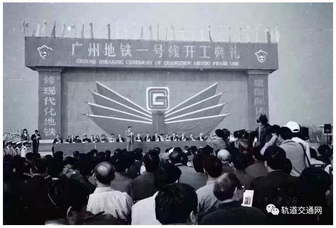 """地下""""腾龙""""见证羊城交通现代化飞跃!_3"""