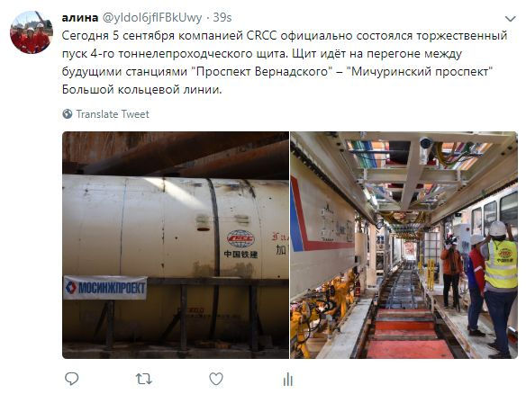 """35万人围观直播,俄罗斯网红地铁项目""""中国造""""_14"""