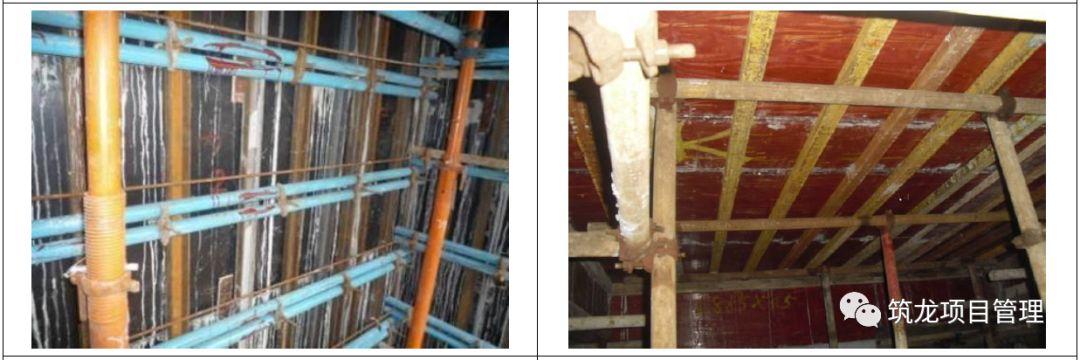 结构、砌筑、抹灰、地坪工程技术措施可视化标准,标杆地产!_9